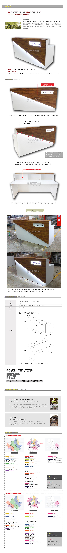 No384-시트지-포인트-마감+LPM-안내데스크-01.jpg