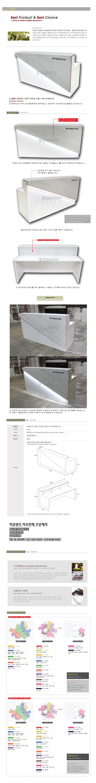 No390-시트지-포인트-마감+LPM-안내데스크-01.jpg