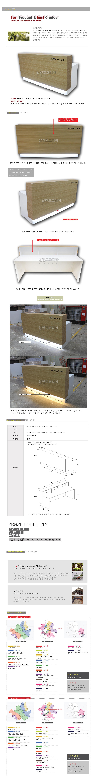 No398-시트지-포인트-마감+LPM-안내데스크-01.jpg