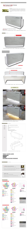 No400-시트지-포인트-마감+LPM-안내데스크-01.jpg