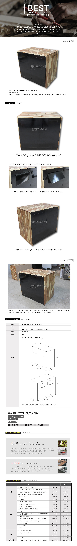 N4003-아카시아원목상판-+-검정-LPM셀프바-01.jpg