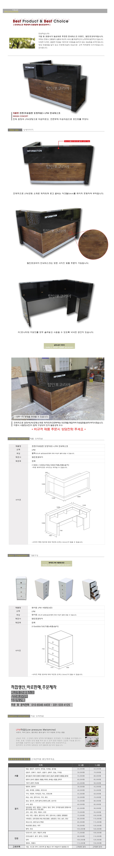 No316-미송합판(도장)마감+LPM-안내데스크-01.jpg